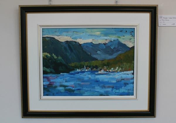 Bowen Ferry